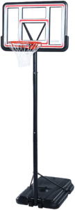 Lifetime Pro Court Height Adjustable